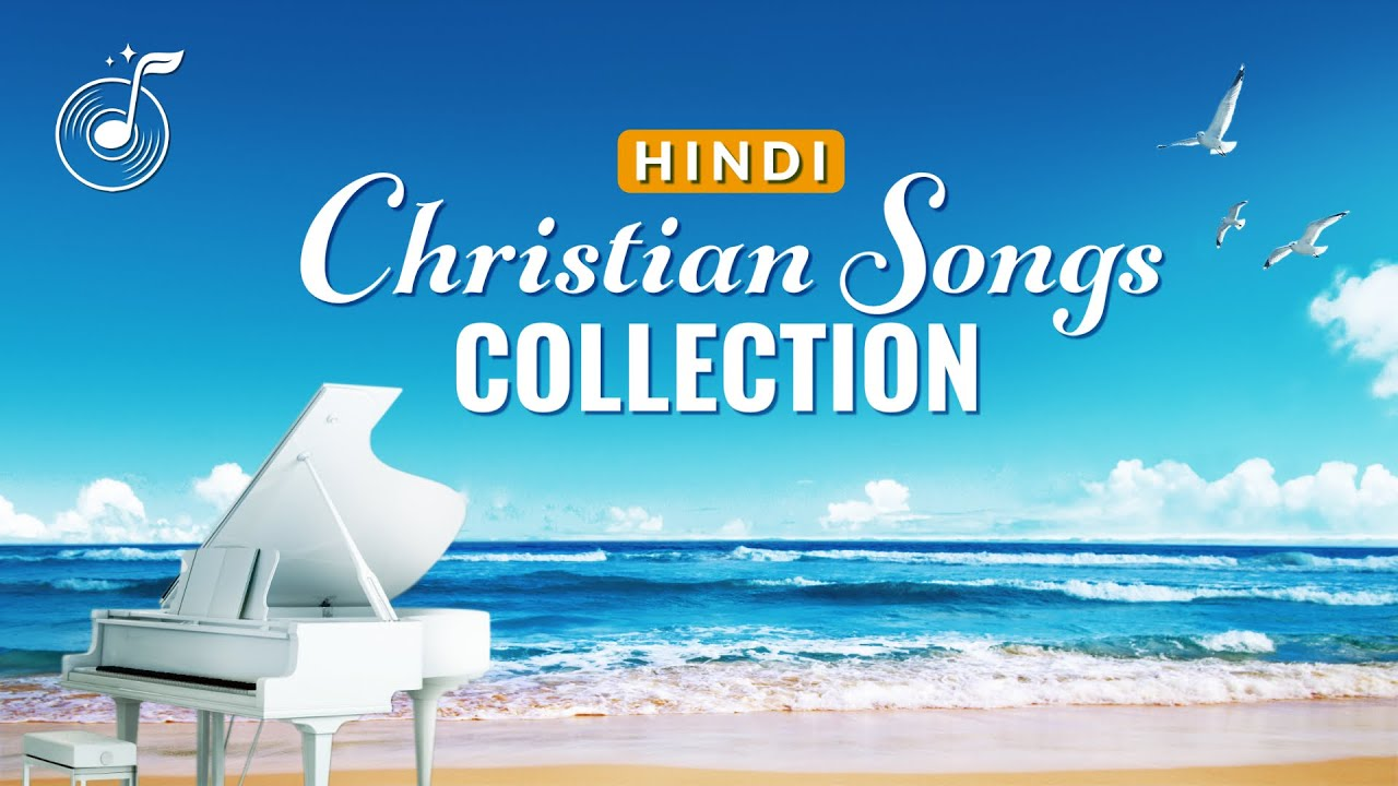 2020 Hindi Christian Songs Collection Praise Songs With Lyrics Songs lyrics, images and videos shared are copyright to their respective owners. 2020 hindi christian songs collection praise songs with lyrics
