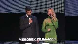Том Форд на премии GQ Человек года 2011 в России