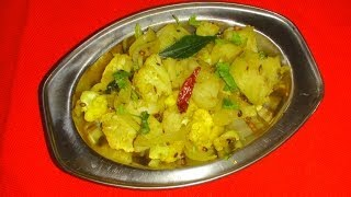 Aloo Gobi Masala Fry - Video Recipe - Cauliflower & Potato Fry