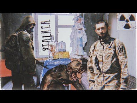 Квартира сталкеров в Припяти / Играю польку на радиоактивном пианино / Где живут сталкеры?