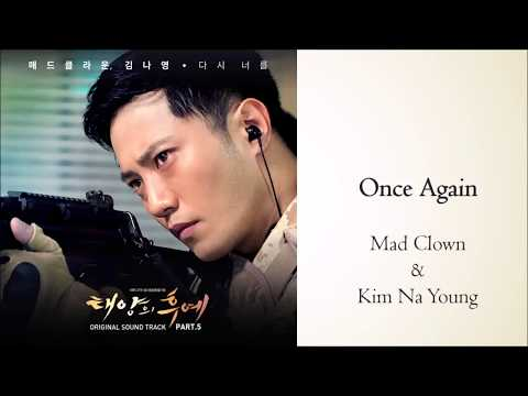 Descendants of the Sun OST - 05 Once Again  (Mad Clown & Kim Na Young)  [Instrumental]