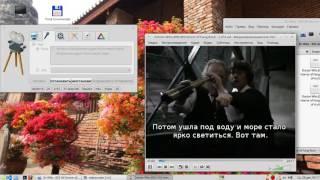 Как смотреть фильмы и тратить на 20% времени меньше с помощью VLC Секреты компьютера на Linux4dom