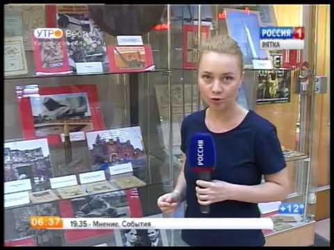 Департамент молодёжной политики и туризма Ямало Ненецкого