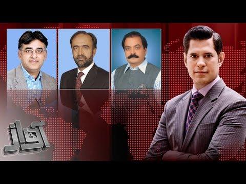 Awaz - SAMAA TV - 06 Nov 2017