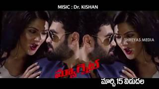 Magnet Movie Back to Back Trailers || Sakshi Chaudhary || Posani Murli Krishna