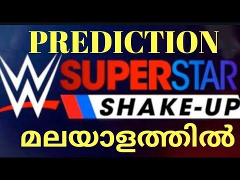 2019 WWE Superstar Shake UP| My Predictions| WWE Malayalam News HWM|