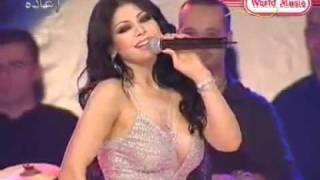 Haifa Wahbi - Ragab Turkce altyazili. هيفا رجب حفلة.mp4