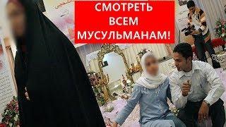 Срочно! Смотреть ВСЕМ Мусульманам! Очень Важная Новость!