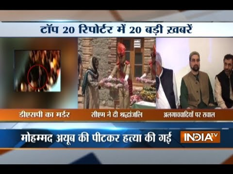 Top 20 Reporter | 23rd June, 2017 ( Part 1 ) - India TV