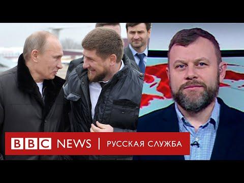 Особые отношения Путина и Кадырова | Новости