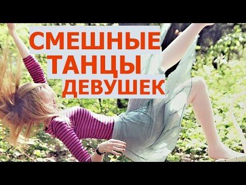 Как Вернуть Любимую Девушку После Расставания Советы