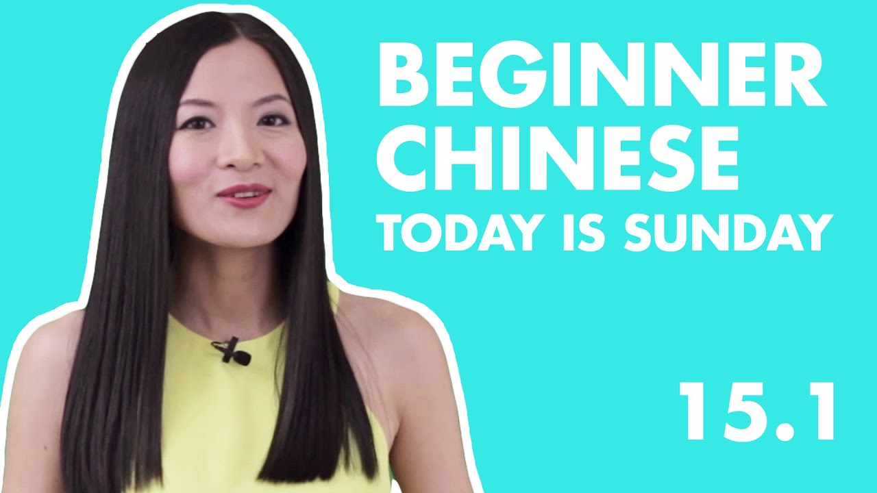 Learn Chinese for Beginners 15.1 |  HSK1 Beginner Chinese Lesson Days of the Week in Chinese