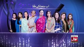 Favorite Stories & Dramas only on BOL Entertainment