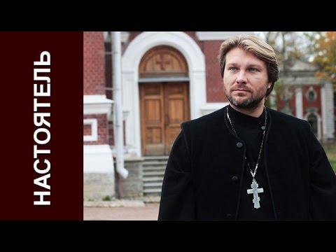 боевик Настоятель Фильм HD смотреть онлайн кино boevik Nastoyatel