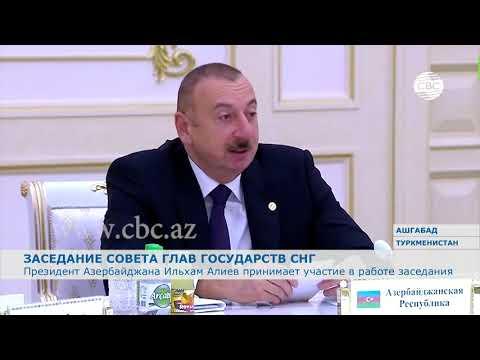 Президент Азербайджана Ильхам Алиев принимает участие в работе заседания