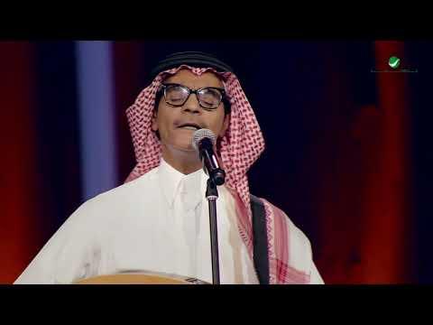 Rabeh Saqer ... Men Awalha - Alriyadh Concert 2017 | رابح صقر ... من أولها - حفل الرياض