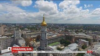 Видео города Харьков