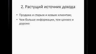 pegdengi.club Платный просмотр сайтов за 5 рублей - отзывы, лохотрон!
