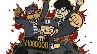 【フリースタイルダンジョン】DOTAMA, 掌幻, Dragon One「WINNERS ~Monsters War~ Ⅱ」ᴘʀᴏᴅ|Yuto.com™|ᴍᴜsɪᴄ【優勝記念楽曲】