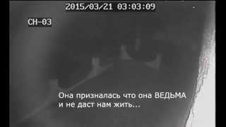 Жители Новоспасска поймали настоящую ведьму