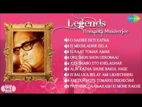 Legends Hemanta Mukherjee | Bengali Songs Audio Jukebox Vol 2 | Best of Hemanta Mukherjee Songs