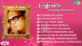 Legends Hemanta Mukherjee | Bengali Songs Audio Jukebox Vol 2 | Best of Hemanta Mukherjee Songs