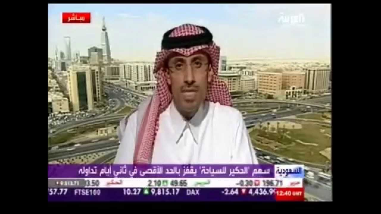 Mohammed alfaris jadwa investment posb gold investment account