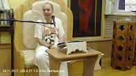 Шримад Бхагаватам 4.21.1-3 - Юга Аватара прабху
