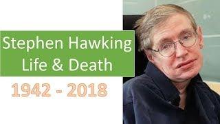 Stephen Hawking Biography & Death | Stephen Hawking Documentary Movie Speech In Hindi