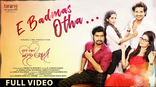 Ea Bi Gote Love Story | E Badmas Otha | Full Video Song | Rajesh,Divya,Rakesh,Dipika