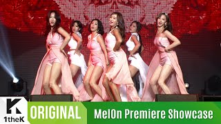 [MelOn Premiere Showcase] SISTAR(씨스타) _ I Like That