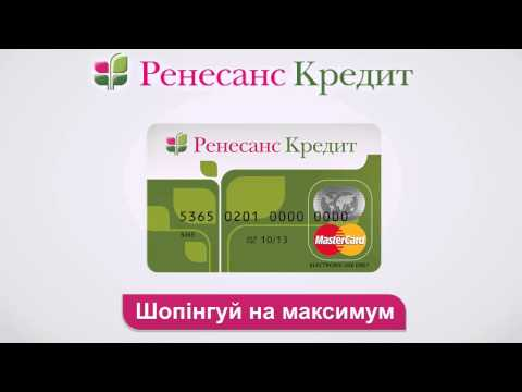 Банк Ренессанс Кредит, Москва - офисы и банкоматы