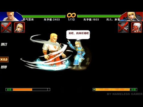 KOF'98 UM OL China Version SMax Maki Kagura