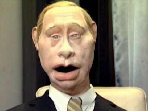 Поздравление от Путина