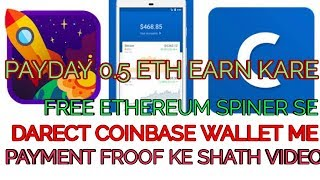 Free ETH Earn | Earn 1000 Ether Every Minutes | Top Paying