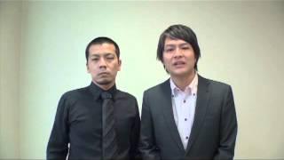 5upよしもと 煌~kirameki~TOP 天竺鼠 自己紹介動画