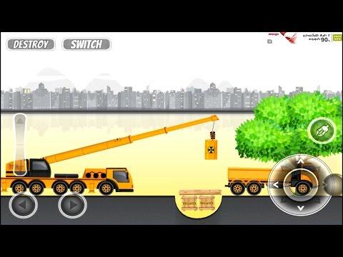 รถยก เครน รถเครน ยกของ ใส่รถบรรทุก เกมส์สำหรับเด็ก