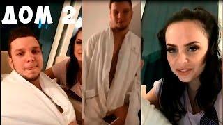 Вика Романец и  Антон Гусев отдыхают в Дубаи - Дом 2 [Перископ]