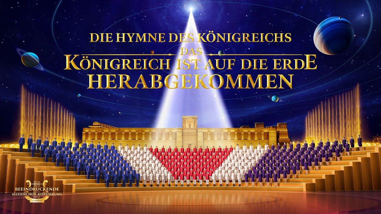 """""""Die Hymne des Königreichs: Das Königreich ist auf die Erde herabgekommen""""   Erweiterte Vorschau"""