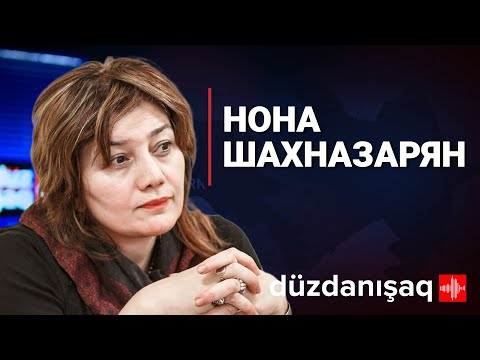 Нона Шахназарян: взгляд на регион из Армении
