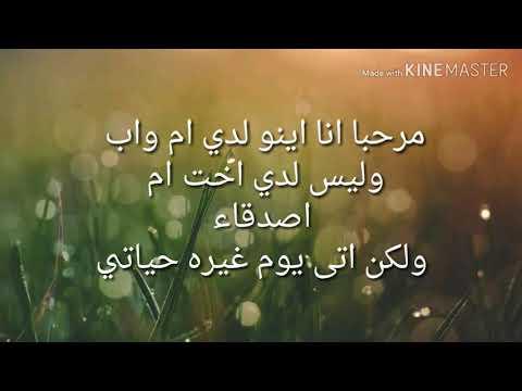 قصه جديده بعنوان (ملكه الذئاب ) الحلقه ١