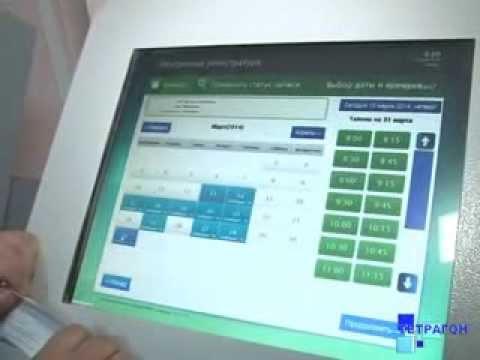 В Россошанской районной больнице работает электронная регистратура.