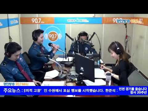 [RADIO LIVE] 180606 Kim Junsu singing  UNCOMMITTED in Confession of Lim Hee Jung Radio.
