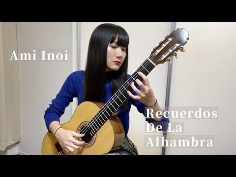 猪居 亜美 Ami Inoi - アルハンブラの想い出 Recuerdos De La Alhambra