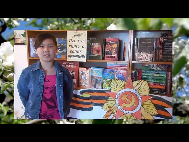 Изображение предпросмотра прочтения – КаринаСуюнбаева читает произведение «Баллада о красках» Р.И.Рождественского