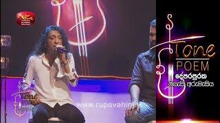 Lokaya Dinamu Api (Nimeshayak Pasa) @ Tone Poem with Chitral Somapala Thumbnail