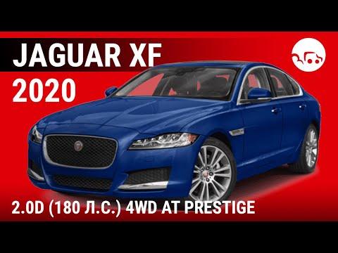 Jaguar XF 2020 2.0D (180 л.с.) 4WD AT Prestige - видеообзор