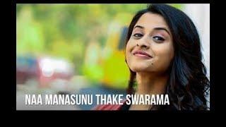 Na Manasuni Thake Swarama Song  telugu Songs