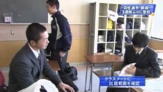 Yuzu back to school 0222
