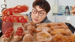 핫도그 팥도너츠 꽈배기 천원!! 저세상 가격?? 천원으로 행복하자!! restaurant mukbang in korea 야식이 먹방